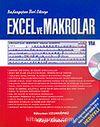 Excel ve Makrolar / Başlangıçtan İleri Düzeye (Cd Ekli)