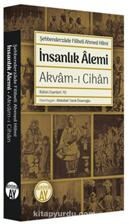 İnsanlık Âlemi & Akvam-ı Cihan Ekitap İndir | PDF | ePub | Mobi