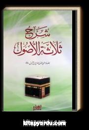 Üç Esas Şerhi (Arapça)