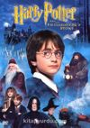 Harry Potter ve Felsefe Taşı (Dvd)