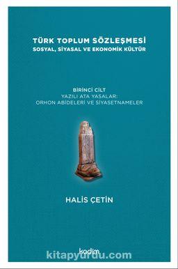 Türk Toplum Sözleşmesi Sosyal, Siyasal ve Ekonomik Kültür  (Birinci Cilt) &  Yazılı Ata Yasalar: Orhon Abideleri ve Siyasetnameler