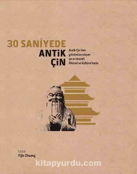 30 Saniyede Antik Çin - Kollektif pdf epub