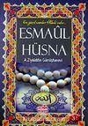 Esmaül Hüsna & En Güzel İsimler Allah'ındır...