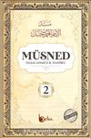 Müsned (2. Cilt- Arapça Metinsiz)