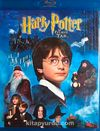 Harry Potter ve Felsefe Taşı (Blu-ray Disc)