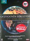 Gezegenin Hikayesi & Dünyamız Nasıl Şekillendi (DVD)
