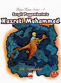Sevgili Peygamberimiz Hazreti Muhammed / Rüya Kuşu Serisi-1