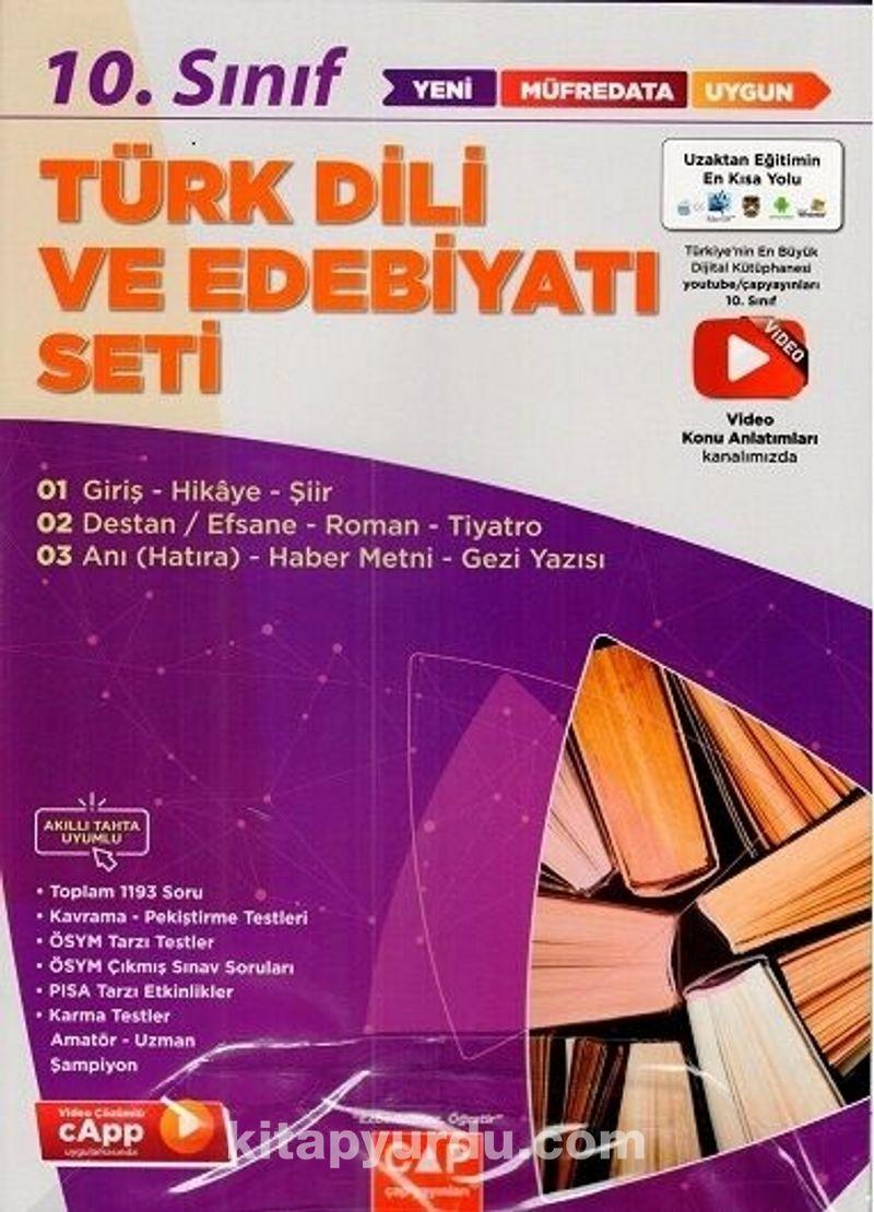 10. Sınıf Türk Dili ve Edebiyatı Anadolu Seti Ekitap İndir   PDF   ePub   Mobi