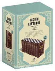Hak Dini Kur'an Dili (9 Cilt Takım)