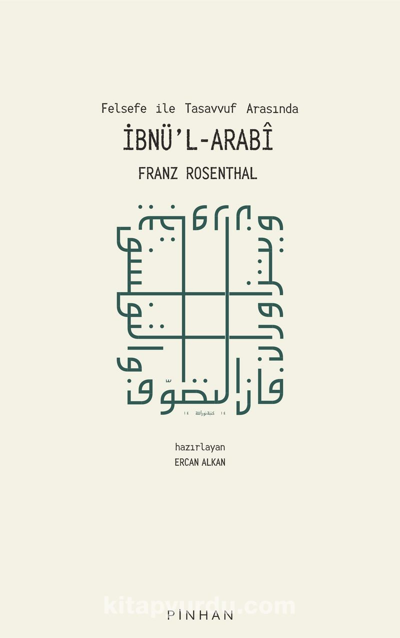 Felsefe İle Tasavvuf Arasında İbnü'l-Arabi Ekitap İndir | PDF | ePub | Mobi
