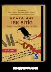 Irk Bitig & Kadim Uygur Dilinde Yazılmış Fal Kitabı