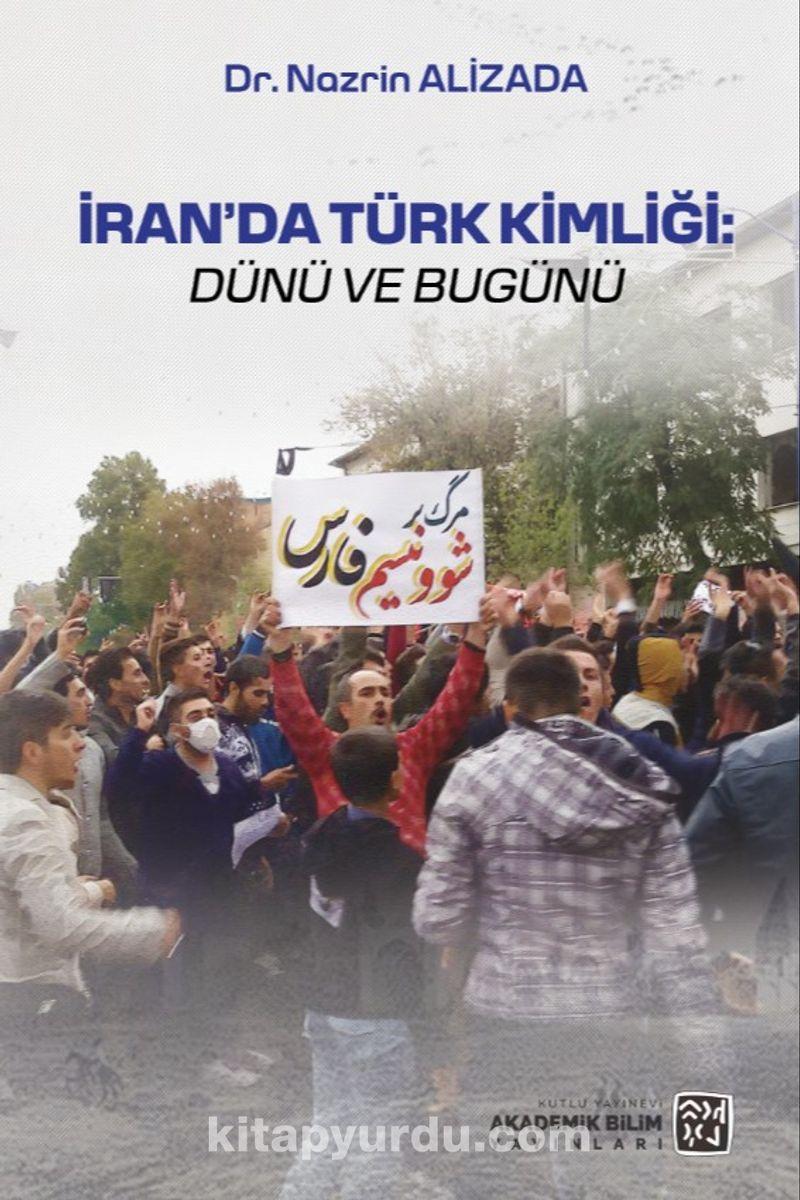 İran'da Türk Kimliği: Dünü ve Bugünü Ekitap İndir   PDF   ePub   Mobi