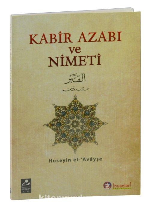 Kabir Azabı ve Nimeti