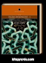 İslam Düşüncesi 1 / İslam Düşüncesinin Yapısı ve Selefilik
