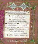 (Cami Boy) Kur'an-ı Kerim ve Kelime Meali / Renkli Lugatı ve İrab Kılavuzu