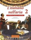 L'italiano nell'aria 2 +CD audio
