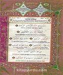 (Rahle Boy) Kur'an-ı Kerim ve Kelime Meali / Renkli Lugatı ve İrab Kılavuzu