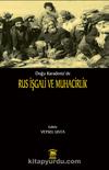 Doğu Karadeniz'de Rus İşgali ve Muhacirlik