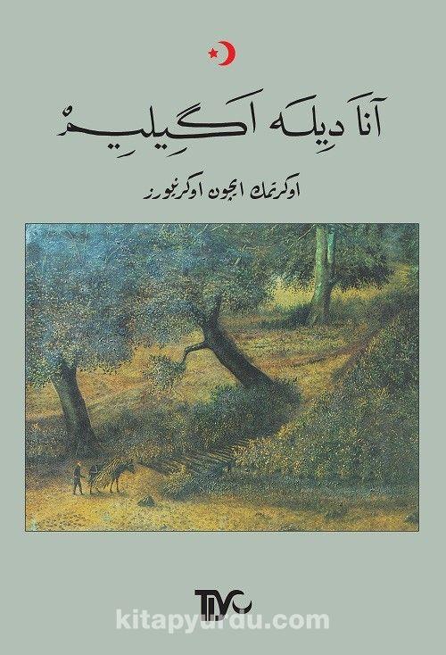 Anadile Eğilim - İstiklal Marşı Derneği pdf epub