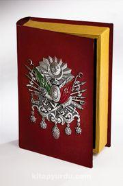 Kitap Şeklinde Ahşap Hediye Kutu - Osmanlı Cihan Devleti