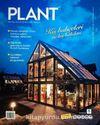 Plant Peyzaj ve Süs Bitkiciliği Dergisi Sayı:18