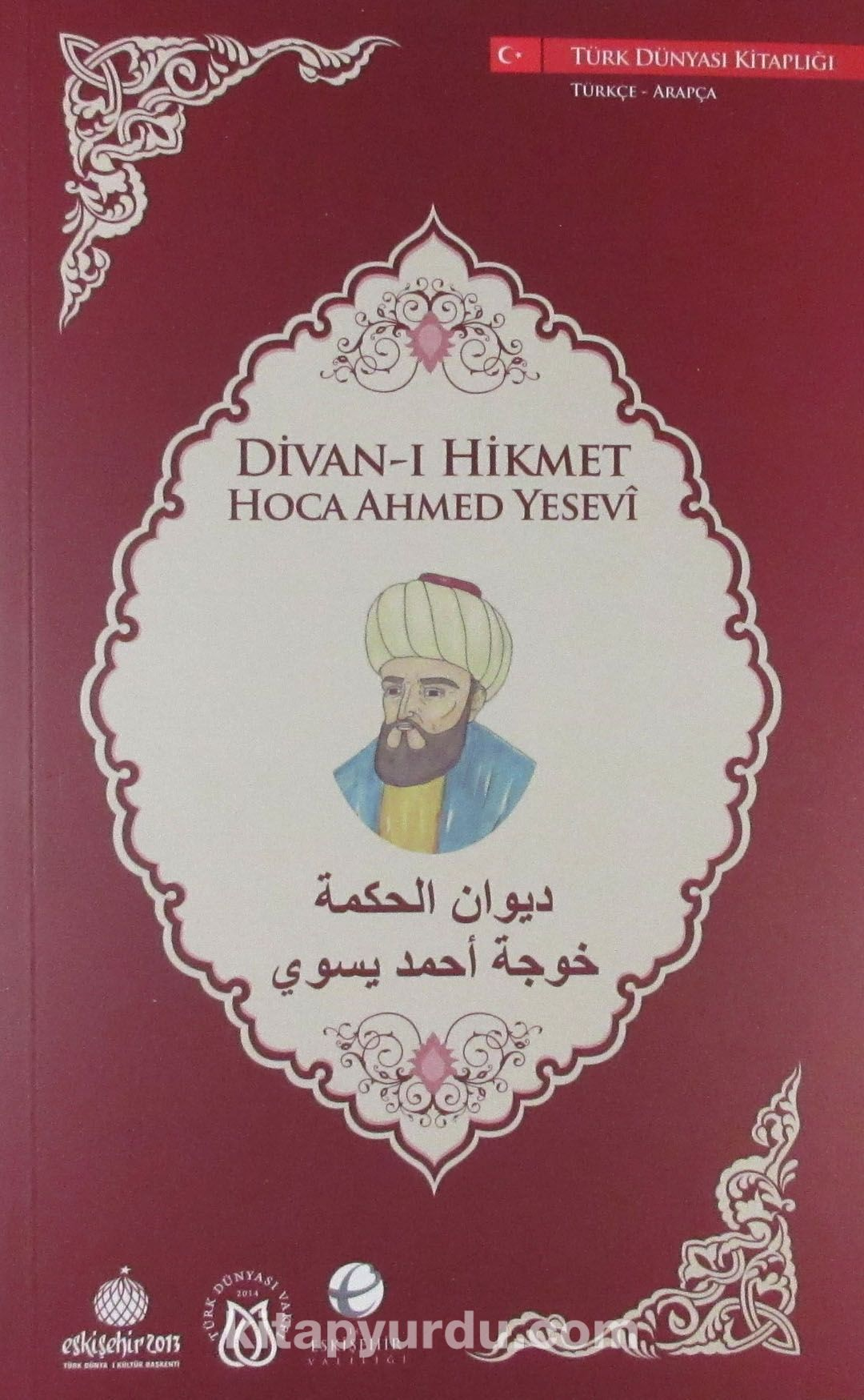 Divan-ı Hikmet (Türkçe-Arapça) - Ahmet Yesevi pdf epub