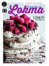 Lokma Dergisi Sayı:17 Nisan 2016