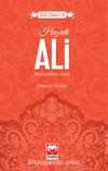 Hazreti Ali / Gül Devri -5