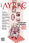 Ayraç Aylık Kitap Tahlili ve Eleştiri Dergisi Sayı:79 Mayıs 2016