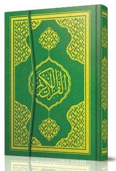 Sesl Kur'an-ı Kerim (Optik ve QR Kod) (Kod:Ayfa058S) -  pdf epub