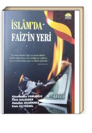 İslamda Faizin Yeri