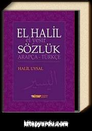 El Halil El Yesir Arapça Türkçe Sözlük
