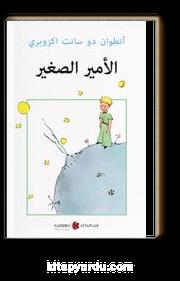 الأمير الصغير Küçük Prens (Arapça)