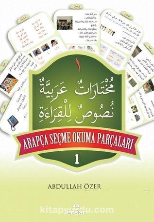 Arapça Seçme Okuma Parçaları (8 Kitap Takım)