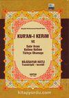Hafız Boy Fihristli Kuranı Kerim Satıraltı kelime kelime Türkçe okunuşlu ve Mealli (Üçlü Meal) ( KOD:H-14 )