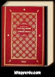 Kur'an-ı Kerim Türkçe Meali (Bilgisayar Hatlı Şamuha Ciltli Rahle Boy)