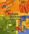 Milet Picture Dictionary/ English - Chinese
