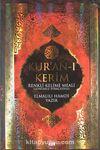 Kur'an-ı Kerim & Renkli Kelime Meali (Günümüz Türkçesiyle)Orta Boy