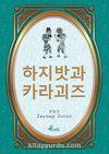 Hacivat Karagöz / Korece Seçme Hikayeler