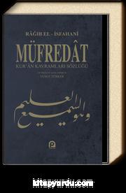 Müfredat Kur'an Kavramları Sözlüğü