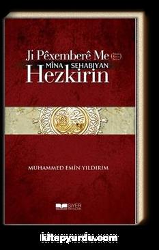 Ji Pexembere Me (s.a.v.) Mina Sehabiyah Hezkirin