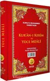 Rahle Boy Kuran-ı Kerim Yüce Meali ( KOD: H-5 )
