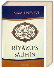 Riyazü's Salihin Tercümesi (Küçük Boy Şamua Sert Kapak)