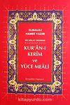Kur'an-ı Kerim ve Yüce Meali (4 Renkli Orta Boy)