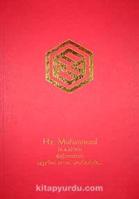 Hz. Muhammed (s.a.s)'nim Doğumunun 1437'inci Senesi Vesilesiyle