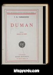 Duman (4-B-48)