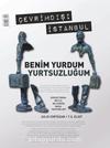 Çevrimdışı İstanbul İki Aylık Edebiyat Dergisi Sayı:3 Temmuz-Ağustos 2016