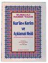 Cami Boy Kur'an-ı Kerim ve Açıklamalı Meali (Ciltli-Şamua)