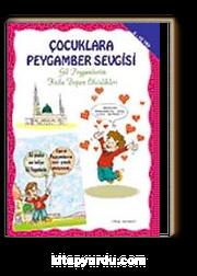 çocuklara Peygamber Sevgisi Gül Peygamberim Kutlu Doğum