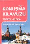 Cep Konuşma Kılavuzu / Türkçe-Rusça Telaffuzlu Gramerli Sözlük
